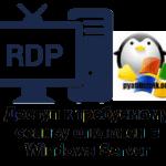 Доступ к требуемому сеансу отклонен в Windows Server