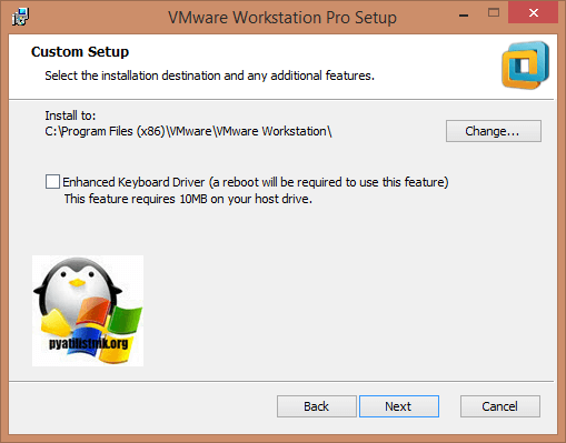 Инсталляция Vmware Workstation 14