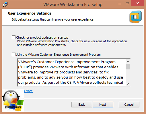 Установка Vmware Workstation 14-2