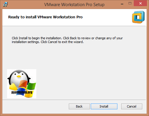 install Vmware Workstation 14