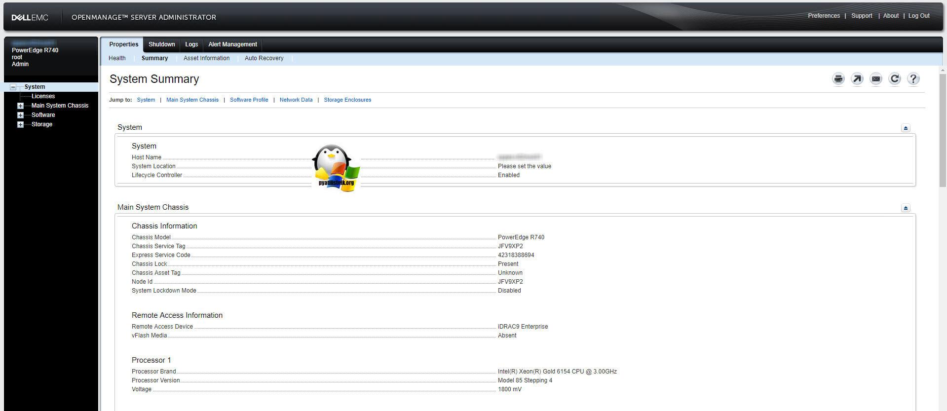 Как установить Dell OMSA на ESXI 6 5   Настройка серверов