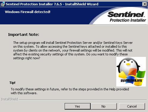 Sentinel System Driver installer 7.6.5-2
