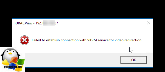 Unable to find certificate in Default Keystore for validation