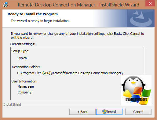 install Remote Desktop Connection Manager