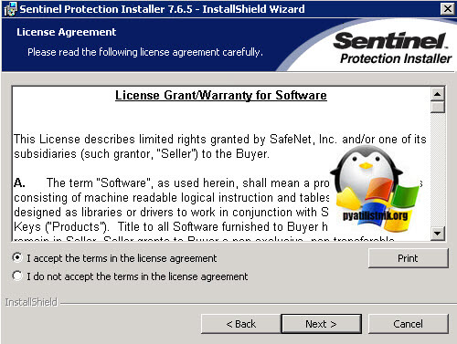 код ошибки 28 в Windows-2