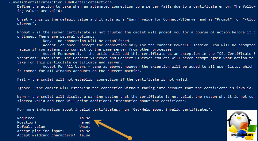 PowerCLI-10.0.0-03-List-options