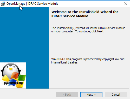 The iDRAC Service Module is not installed-09