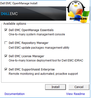 Компоненты Dell OpenManage Essentials-03