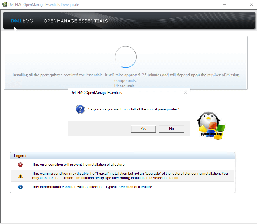 Установка Dell OpenManage Essentials-08