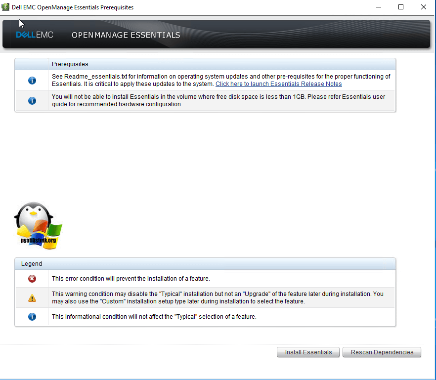 Установка Dell OpenManage Essentials-13
