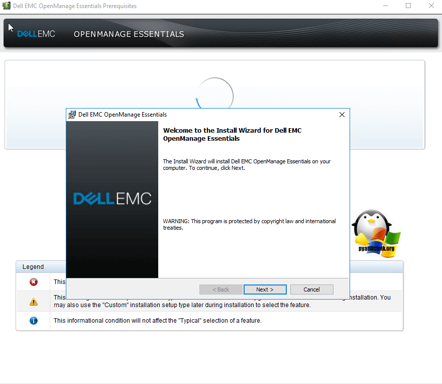 Установка Dell OpenManage Essentials-14