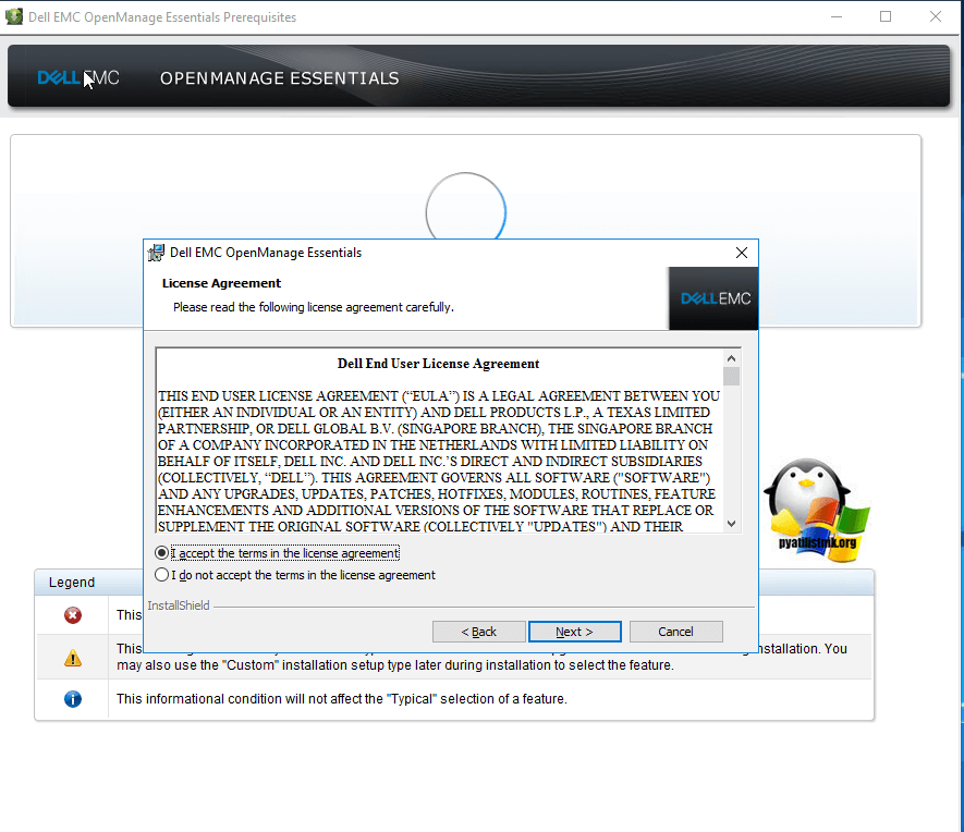 Установка Dell OpenManage Essentials-15