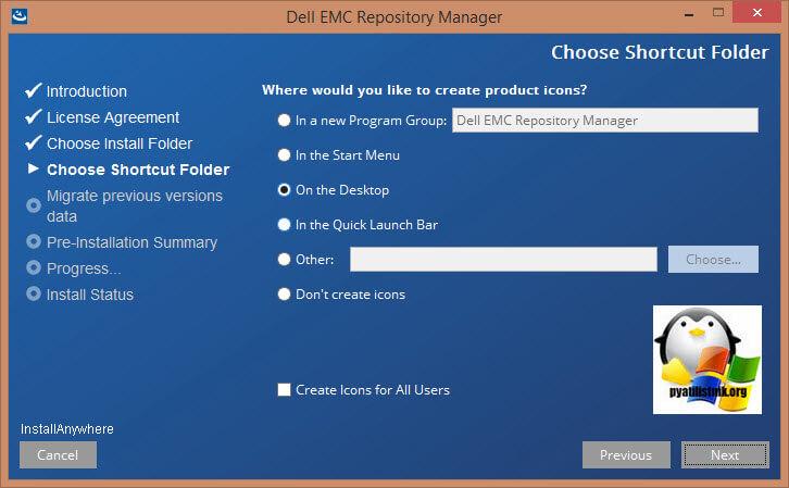 Обновление серверов Dell PowerEdge (BIOS, Firmware, Драйвера