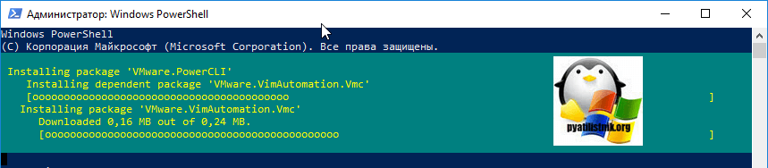 Установка VMware.PowerCLI в Windows 10-01