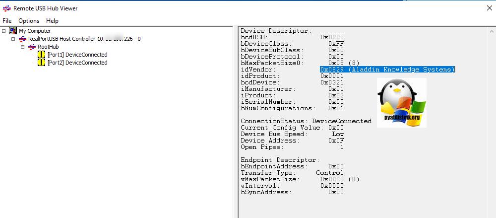 Установка драйверов Aladdin AKS HASP HL 3 21 | Настройка