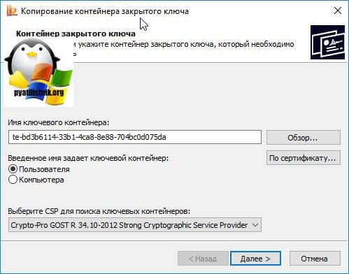 Как скопировать ключ в реестр-02