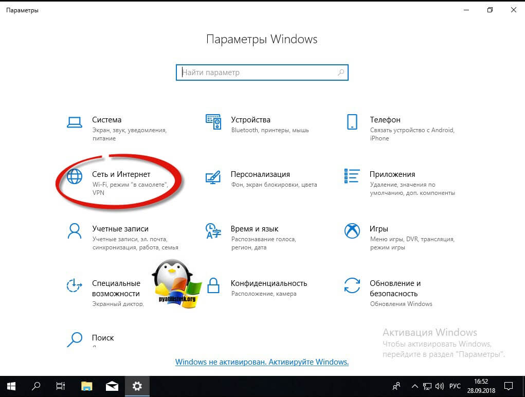 57bce372c8fcd30 Как узнать ip адрес компьютера Windows, MacOS за минуту   Настройка ...