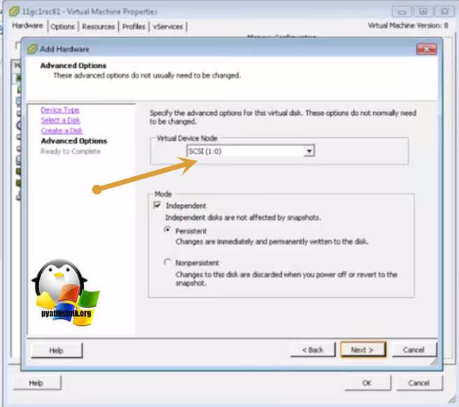 LSI 1068e SAS Controller BIOS and Firmware …