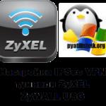 Настройка IPSec VPN туннеля ZyXEL ZyWALL USG