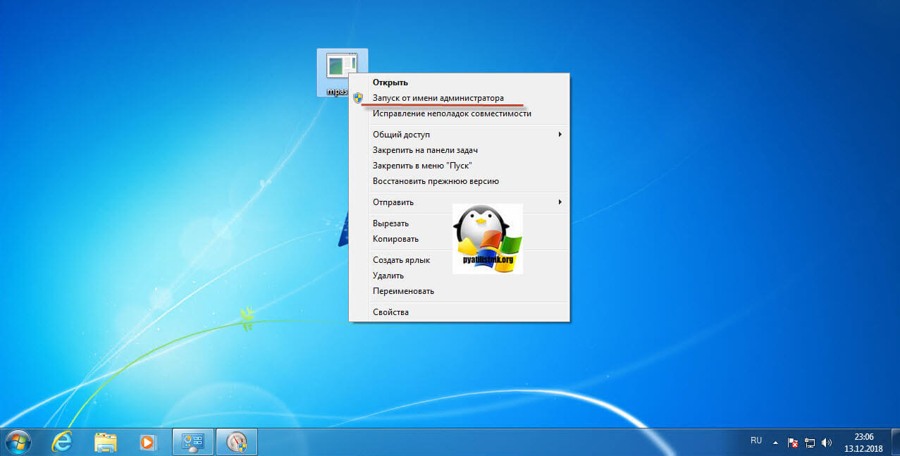 8050800c windows 7