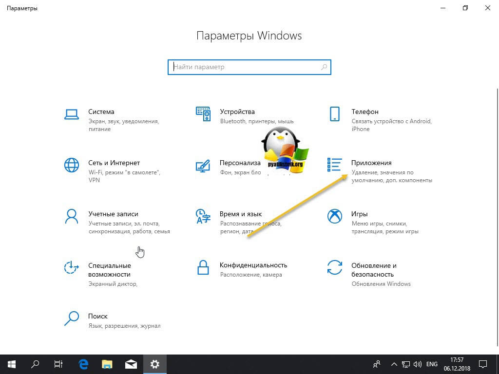 google chrome браузер Windows 10