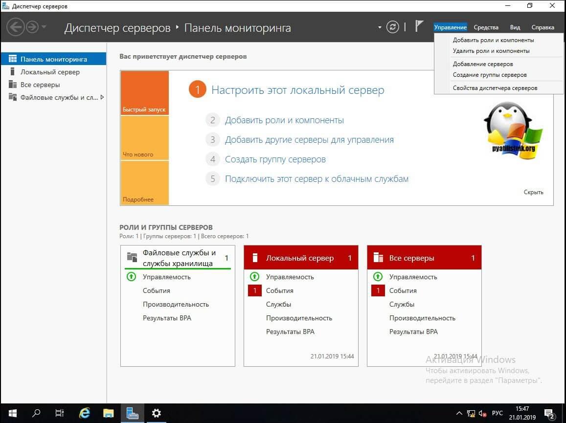 бесплатный хостинг серверов майнкрафта