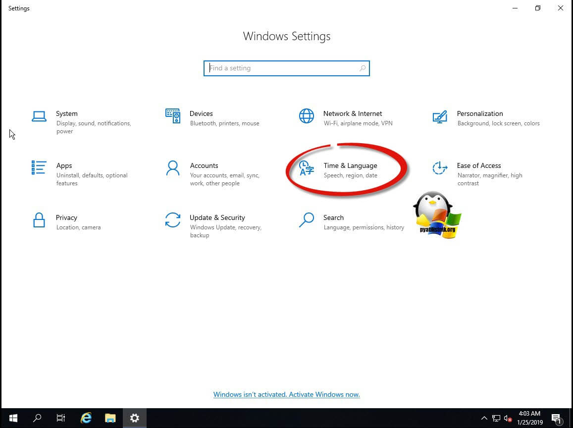 Локализация Windows Server 2019-02