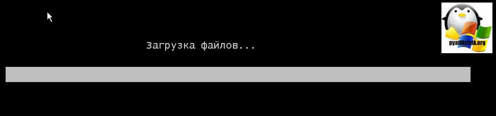 Загрузка WinPE Windows 7