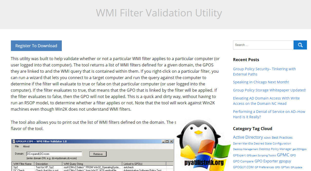 загрузить WMI Filter Validation Utility