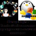 ManageEngine ServiceDesk выполнил переадресацию слишком много раз