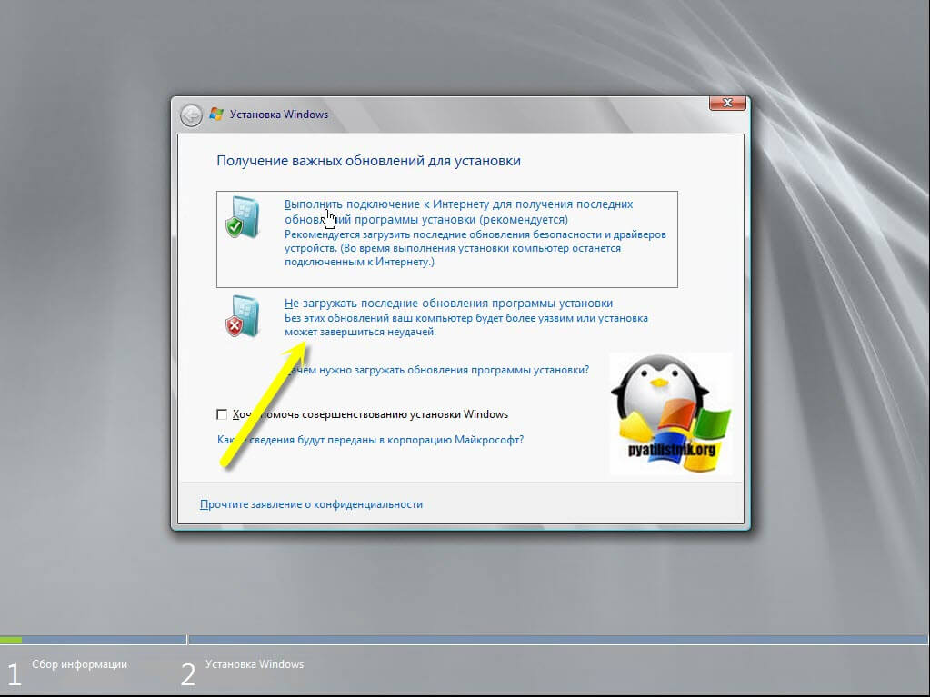 Обновление до windows server 2008 r2 [PUNIQRANDLINE-(au-dating-names.txt) 66