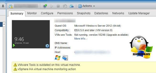 Vmware Tools is outdated on this virtual machine