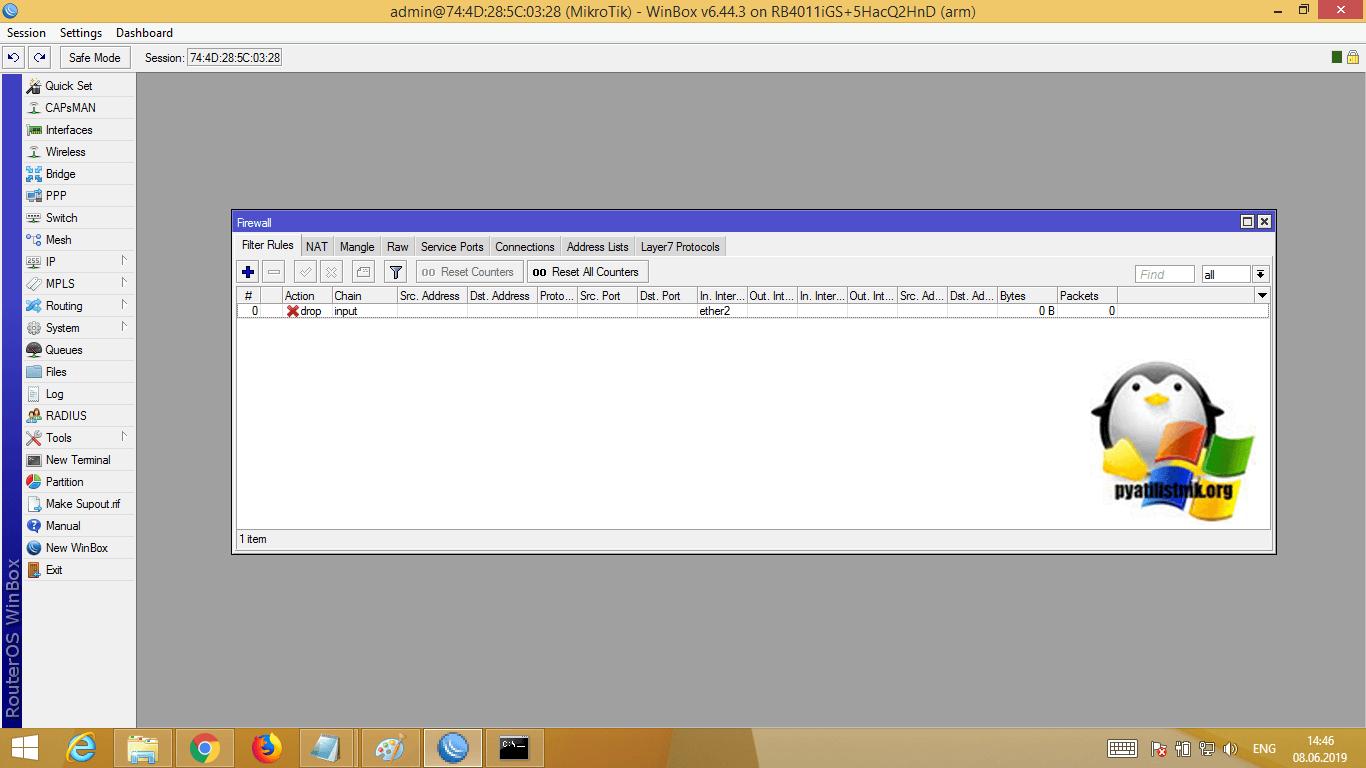 Настройка роутера MikroTik RB4011iGS, за 5 минут | Настройка