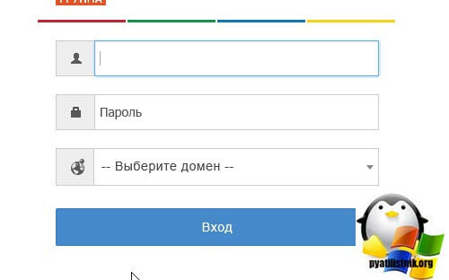 Ошибка NTLM Failed Redirecting To Login Page