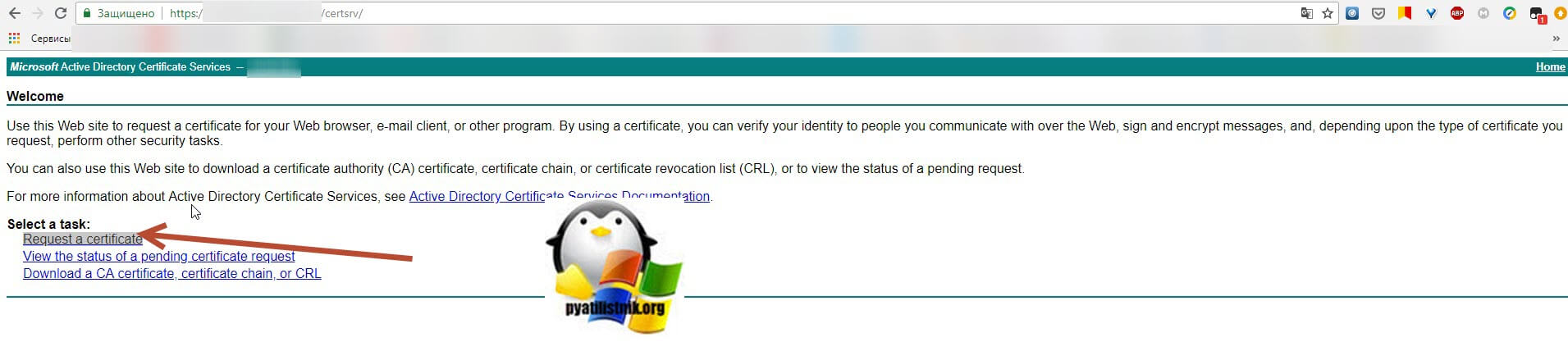 Request a certificat