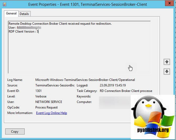 Remote Desktop Connection Broker Client received request for redirection