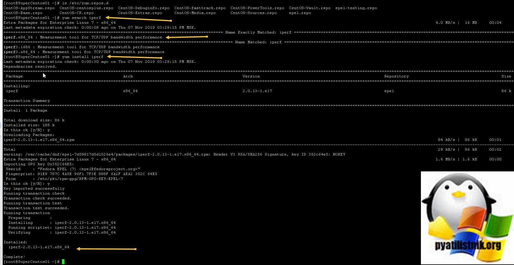 Установка Iperf в CentOS 7 minimal