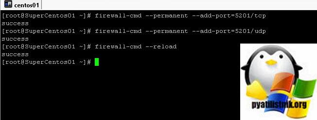 Открытие портов iperf на фаэрволе CentOS 8
