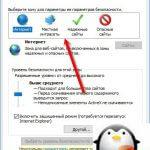 Как разблокировать и заблокировать файл в Windows 10