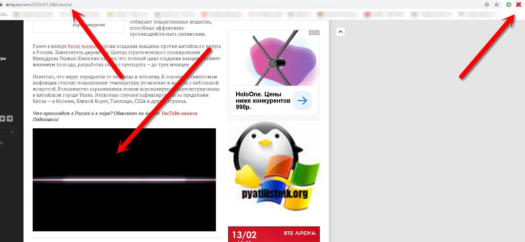 Блокировка автозапуска видео в Disable HTML5 Autoplay-01