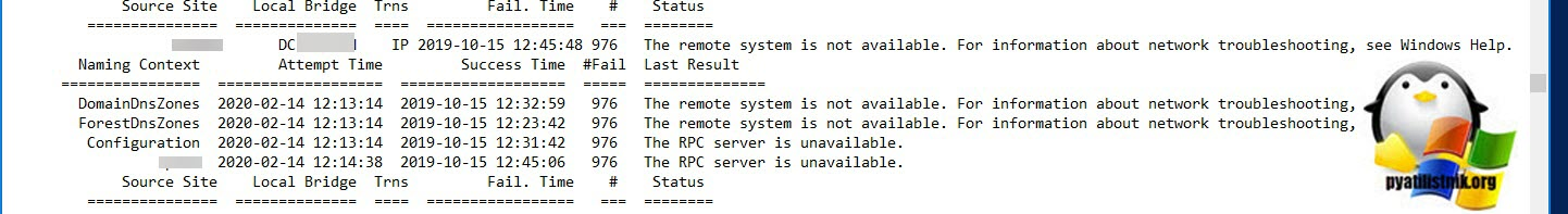 The remote system is not available. For information about network troubleshooting