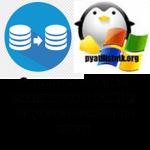 Скрипт проверки снапшотов в ESXI и отправка отчета на почту