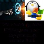 Как генерируются MAC адреса для виртуальных машин ESXI