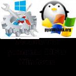 Установка DIG в Windows, за минуту