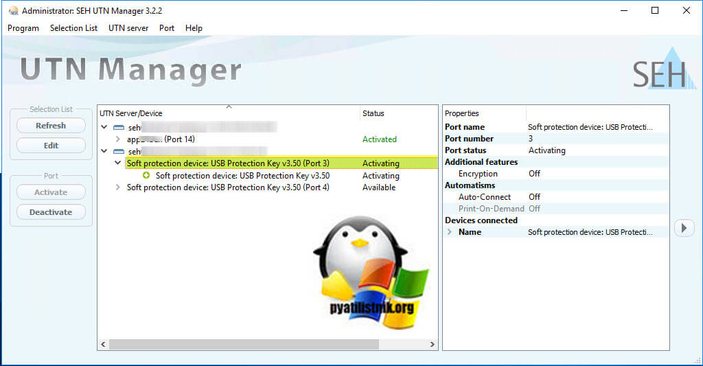 USB ключ в статусе activating на SEH UTN Manager
