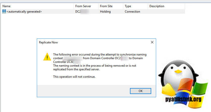 The following error occurred during the attempt to synchronize naming context pyatilictnik.org from Domain Controller DC2 to Domain Controller DC6. The naming context is in the progress of being removed or is not replicated from the specified server
