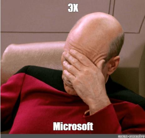 Проблема безопасности Microsoft Exhange