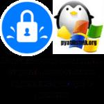 Как массово поменять пароль локального администратора в домене